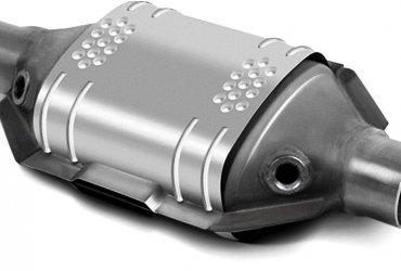 Замена/ремонт катализатора, Удаление катализатора