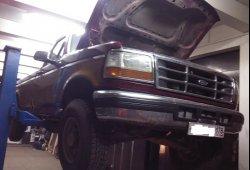 замена выхлопной системы на форд пикап